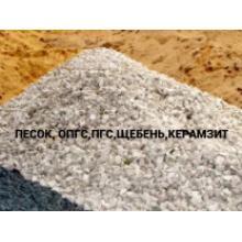 «Песок 12» город Йошкар-Ола