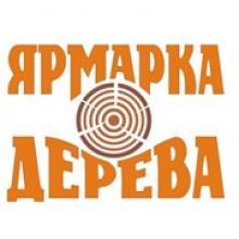 «Ярмарка дерева» город Йошкар-Ола